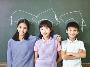 Schulen in fremden Ländern